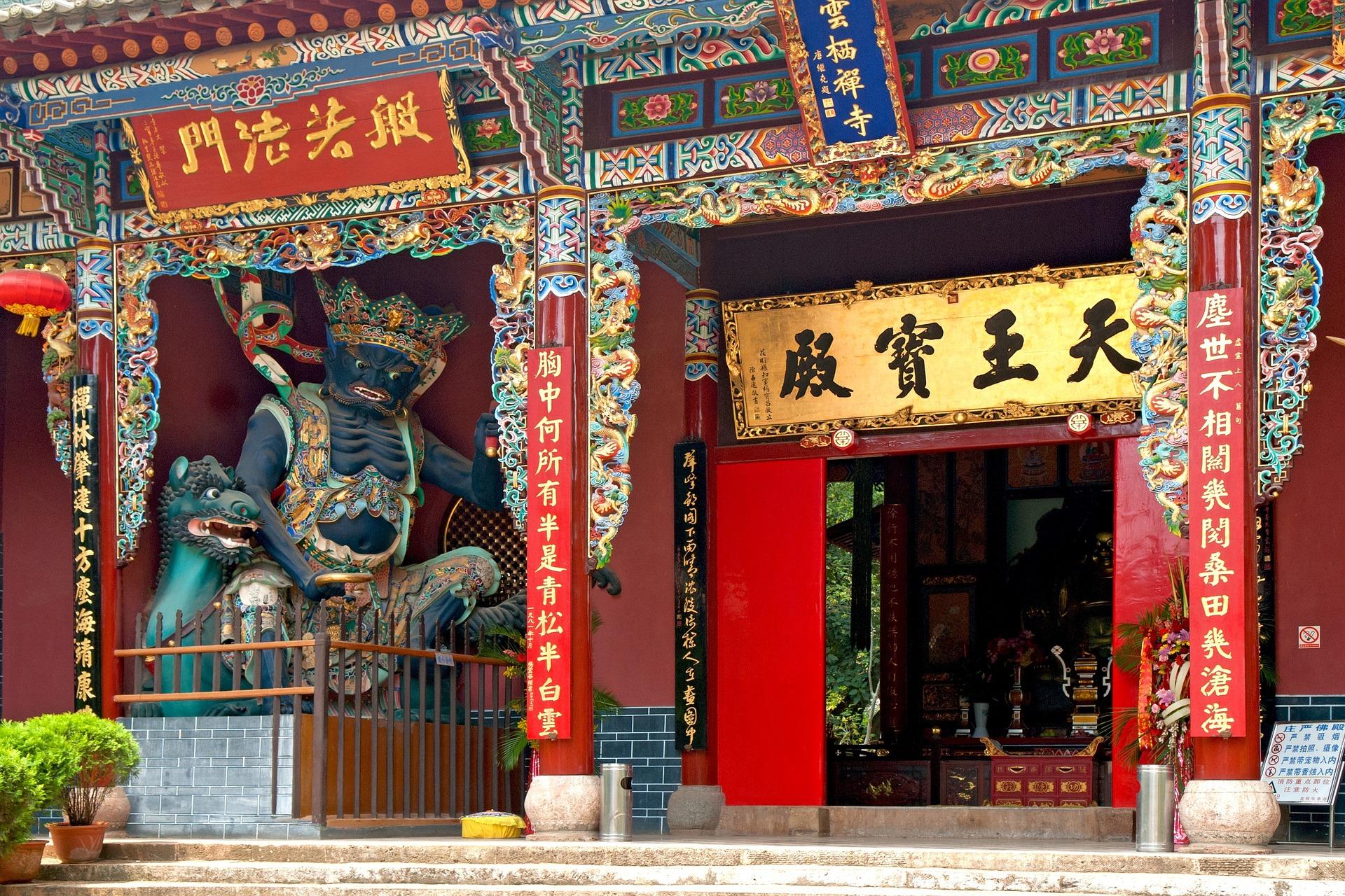 china-970426_1920