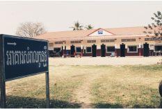 Medical Internship in Cambodia