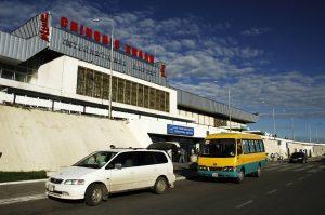 TV and Print Journalism Internship in Mongolia