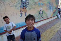 Mongolia Teaching