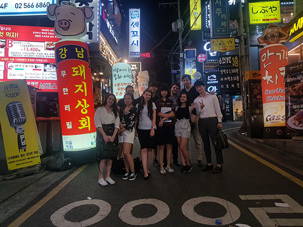 Business-Development-Internship-in-Korea