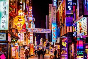 IT internship Korea